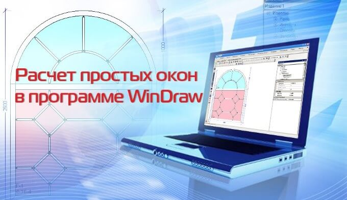 windraw.jpg